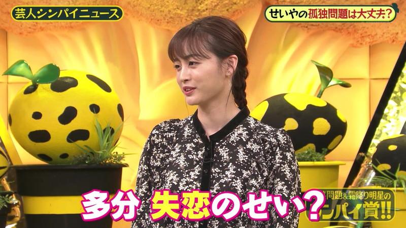 【新井恵理那キャプ画像】人気アラサー女子アナのニット越しおっぱい! 31