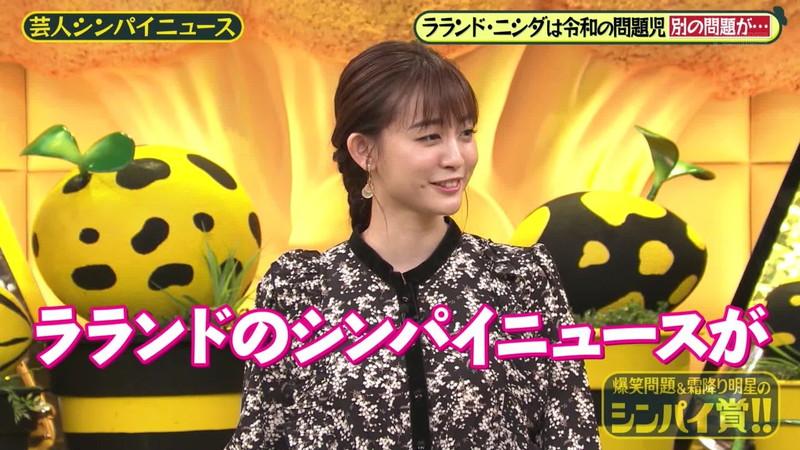【新井恵理那キャプ画像】人気アラサー女子アナのニット越しおっぱい! 32