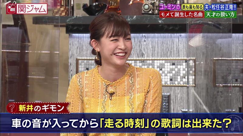 【新井恵理那キャプ画像】人気アラサー女子アナのニット越しおっぱい! 33