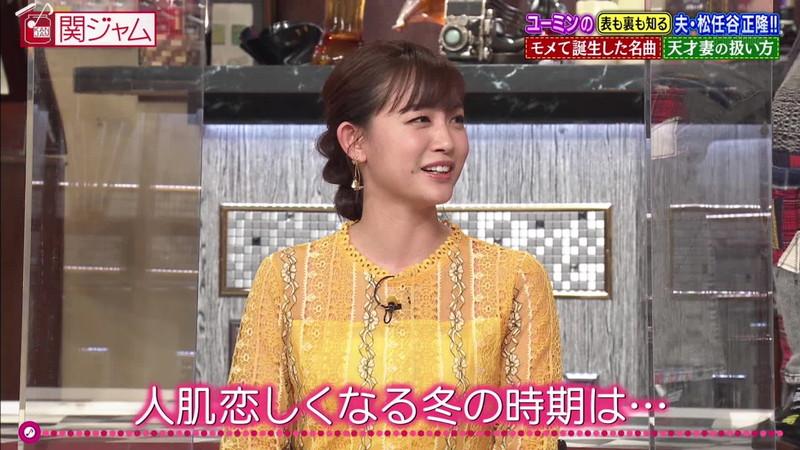 【新井恵理那キャプ画像】人気アラサー女子アナのニット越しおっぱい! 34