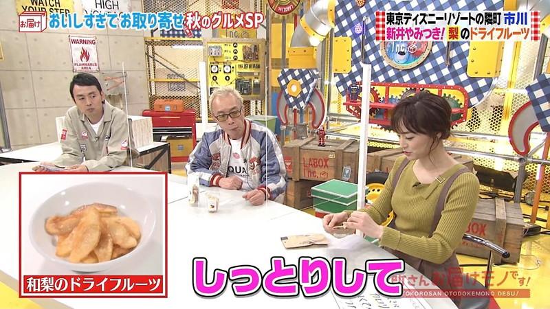 【新井恵理那キャプ画像】人気アラサー女子アナのニット越しおっぱい! 40