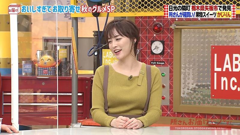 【新井恵理那キャプ画像】人気アラサー女子アナのニット越しおっぱい! 42