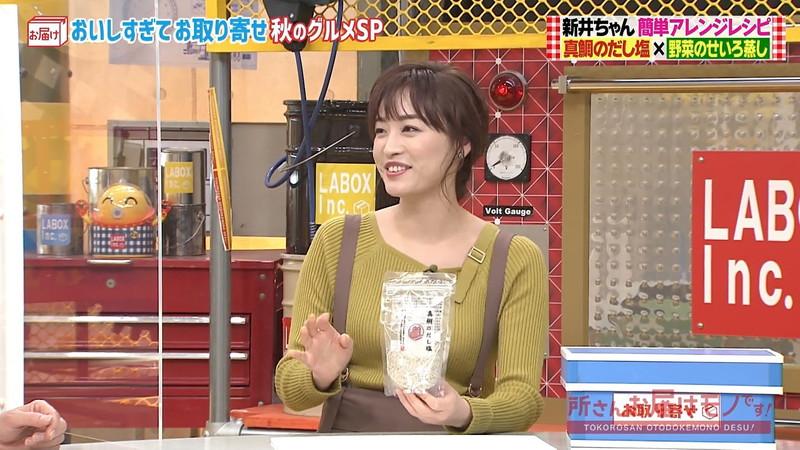 【新井恵理那キャプ画像】人気アラサー女子アナのニット越しおっぱい! 44
