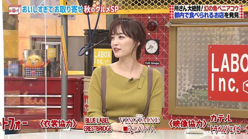 【新井恵理那キャプ画像】人気アラサー女子アナのニット越しおっぱい! 46