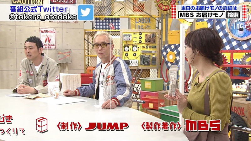 【新井恵理那キャプ画像】人気アラサー女子アナのニット越しおっぱい! 49