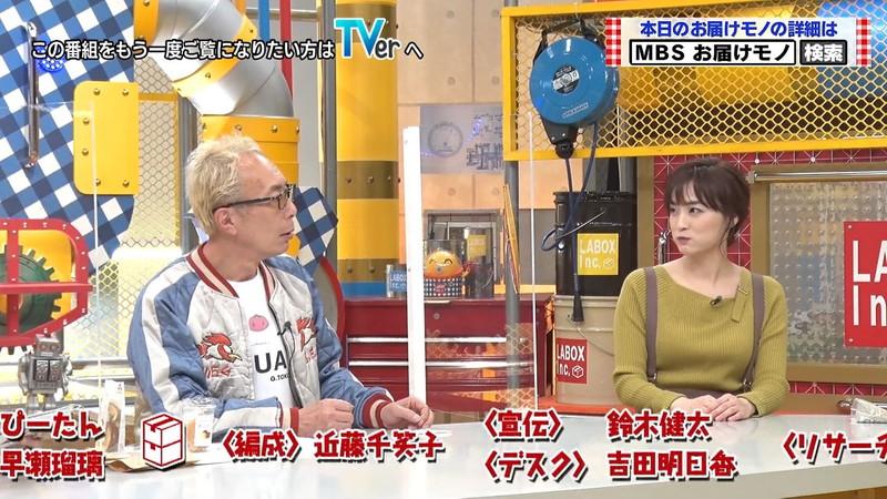 【新井恵理那キャプ画像】人気アラサー女子アナのニット越しおっぱい! 50