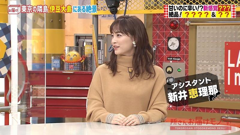 【新井恵理那キャプ画像】人気アラサー女子アナのニット越しおっぱい! 52