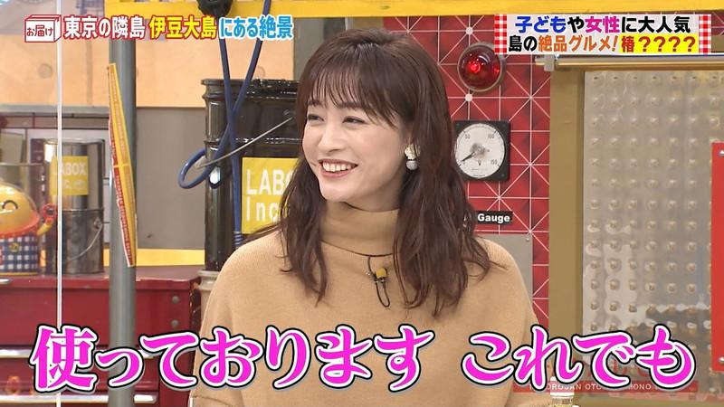 【新井恵理那キャプ画像】人気アラサー女子アナのニット越しおっぱい! 53