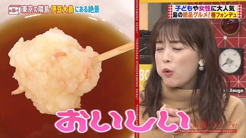 【新井恵理那キャプ画像】人気アラサー女子アナのニット越しおっぱい! 54