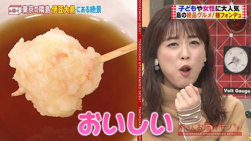【新井恵理那キャプ画像】人気アラサー女子アナのニット越しおっぱい! 55