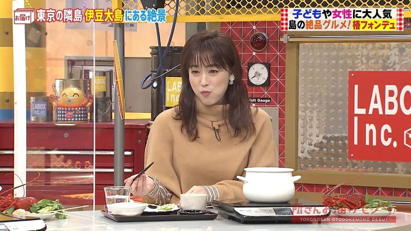 【新井恵理那キャプ画像】人気アラサー女子アナのニット越しおっぱい! 57