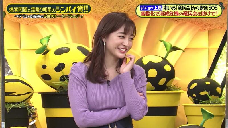 【新井恵理那キャプ画像】人気アラサー女子アナのニット越しおっぱい! 58