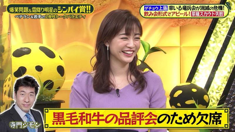 【新井恵理那キャプ画像】人気アラサー女子アナのニット越しおっぱい! 60