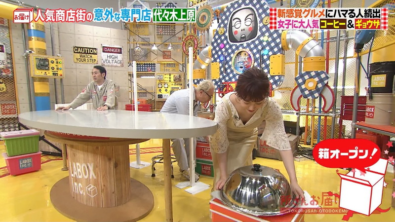 【新井恵理那キャプ画像】人気アラサー女子アナのニット越しおっぱい! 63