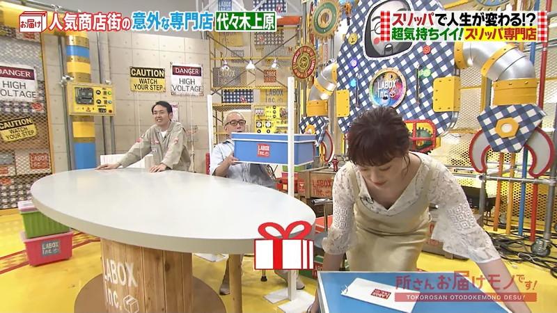 【新井恵理那キャプ画像】人気アラサー女子アナのニット越しおっぱい! 64