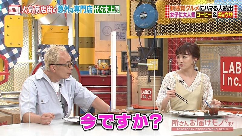 【新井恵理那キャプ画像】人気アラサー女子アナのニット越しおっぱい! 65