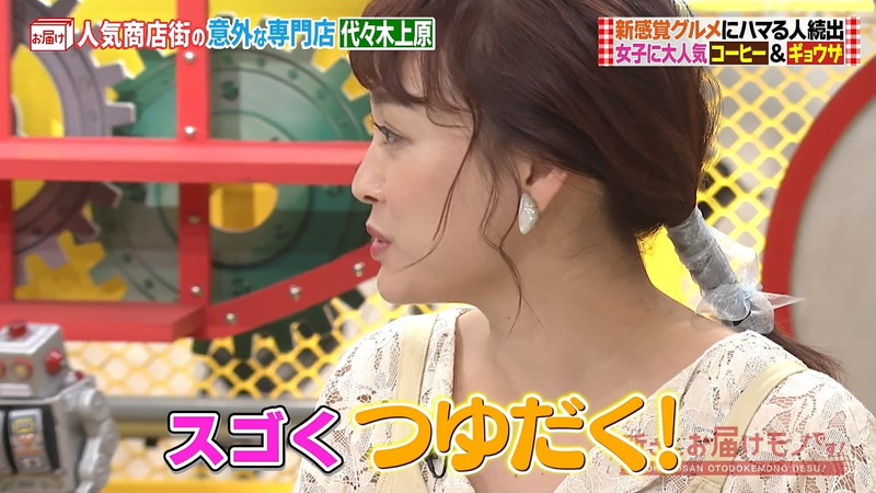 【新井恵理那キャプ画像】人気アラサー女子アナのニット越しおっぱい! 66