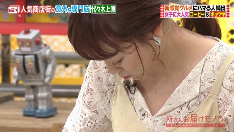 【新井恵理那キャプ画像】人気アラサー女子アナのニット越しおっぱい! 67