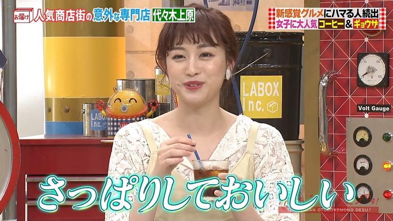 【新井恵理那キャプ画像】人気アラサー女子アナのニット越しおっぱい! 69