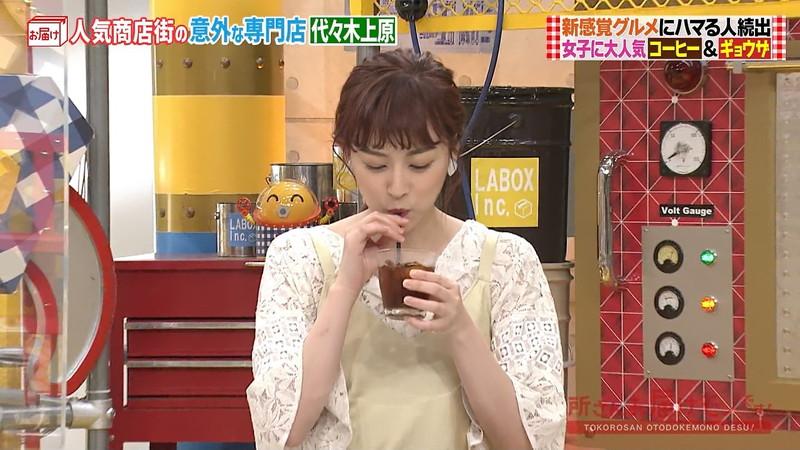 【新井恵理那キャプ画像】人気アラサー女子アナのニット越しおっぱい! 70