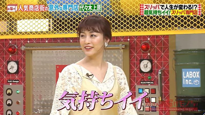 【新井恵理那キャプ画像】人気アラサー女子アナのニット越しおっぱい! 71