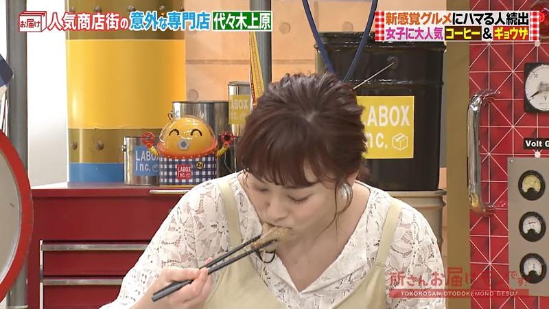 【新井恵理那キャプ画像】人気アラサー女子アナのニット越しおっぱい! 73