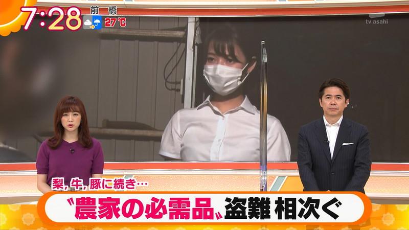 【新井恵理那キャプ画像】人気アラサー女子アナのニット越しおっぱい! 74