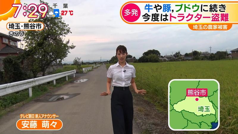 【新井恵理那キャプ画像】人気アラサー女子アナのニット越しおっぱい! 75