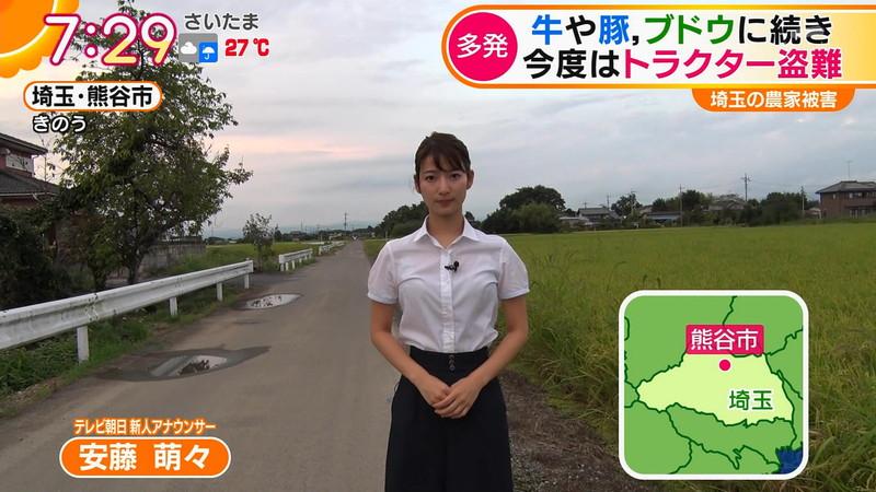 【新井恵理那キャプ画像】人気アラサー女子アナのニット越しおっぱい! 76