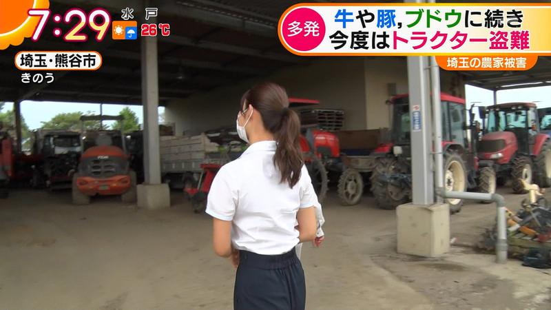 【新井恵理那キャプ画像】人気アラサー女子アナのニット越しおっぱい! 78