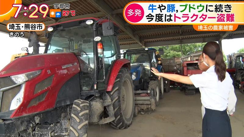 【新井恵理那キャプ画像】人気アラサー女子アナのニット越しおっぱい! 79