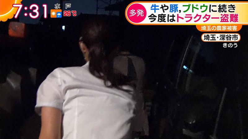 【新井恵理那キャプ画像】人気アラサー女子アナのニット越しおっぱい! 80