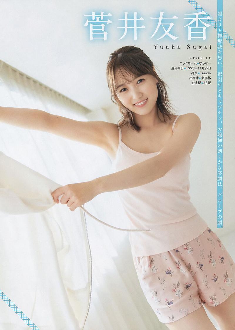 【櫻坂46エロ画像】改名して新しいスタートを切ったグループアイドルの水着写真 34