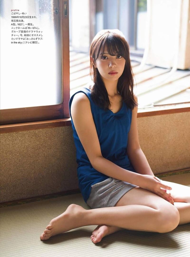 【櫻坂46エロ画像】改名して新しいスタートを切ったグループアイドルの水着写真 39