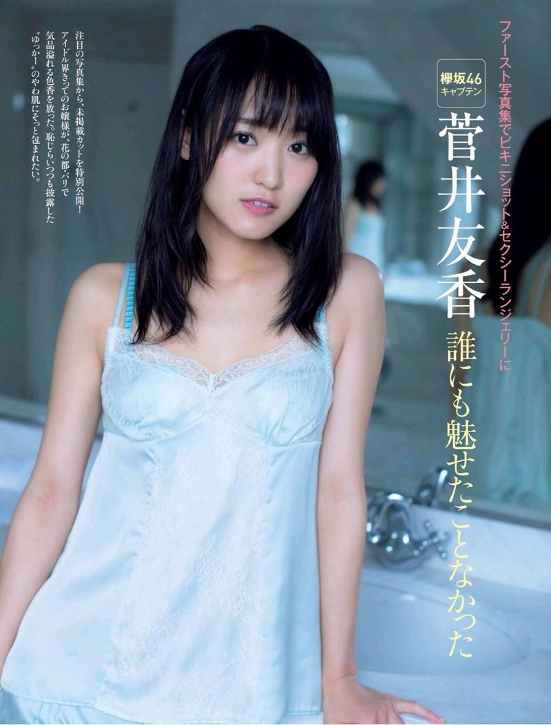 【櫻坂46エロ画像】改名して新しいスタートを切ったグループアイドルの水着写真 43