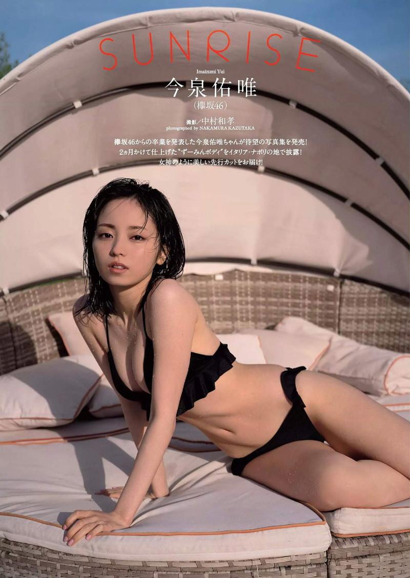 【櫻坂46エロ画像】改名して新しいスタートを切ったグループアイドルの水着写真 49