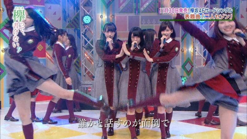【櫻坂46エロ画像】改名して新しいスタートを切ったグループアイドルの水着写真 64