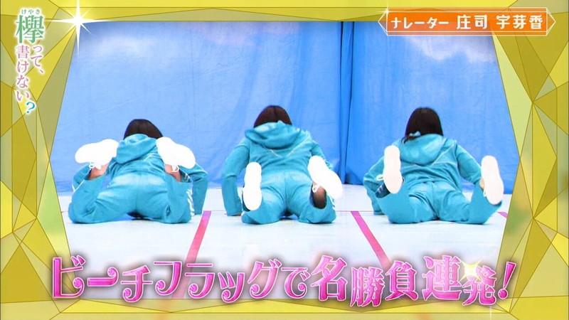 【櫻坂46エロ画像】改名して新しいスタートを切ったグループアイドルの水着写真 67