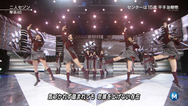 【櫻坂46エロ画像】改名して新しいスタートを切ったグループアイドルの水着写真 70