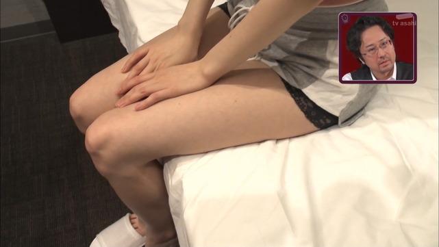 【高崎かなみエロ画像】めちゃかわ美少女が抜ける格好しててチンコ勃つわwwww 03
