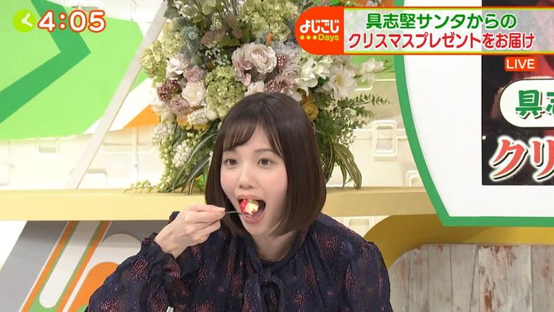 【田中瞳キャプ画像】ミスコン経験がある可愛い女子アナが大口開けて食レポwwww 03