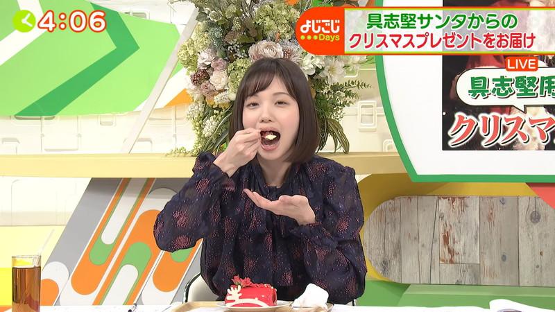【田中瞳キャプ画像】ミスコン経験がある可愛い女子アナが大口開けて食レポwwww 04