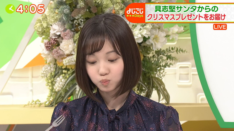 【田中瞳キャプ画像】ミスコン経験がある可愛い女子アナが大口開けて食レポwwww 05