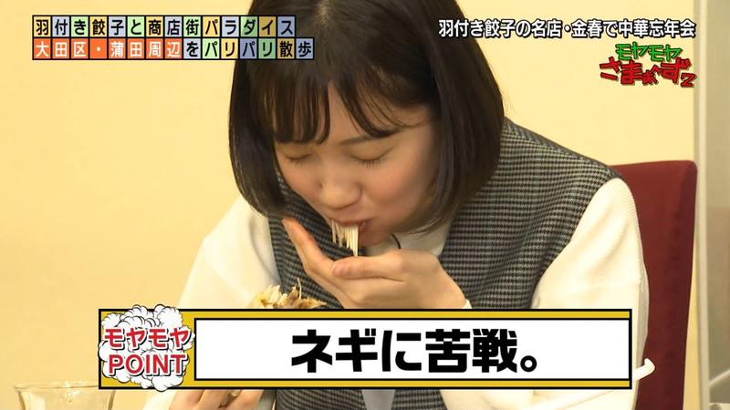 【田中瞳キャプ画像】ミスコン経験がある可愛い女子アナが大口開けて食レポwwww 07