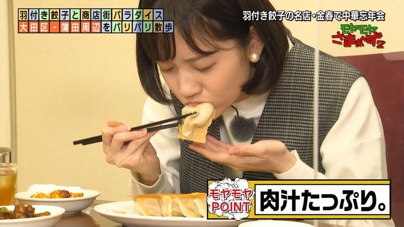【田中瞳キャプ画像】ミスコン経験がある可愛い女子アナが大口開けて食レポwwww 09