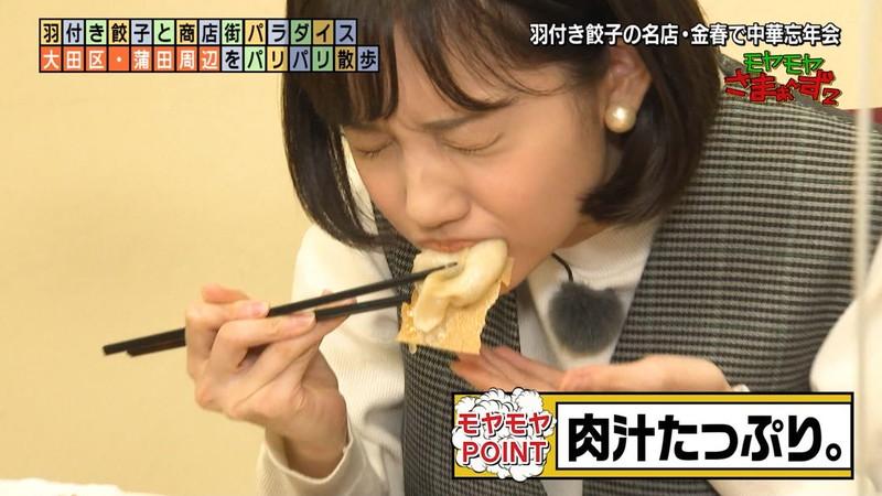 【田中瞳キャプ画像】ミスコン経験がある可愛い女子アナが大口開けて食レポwwww 10