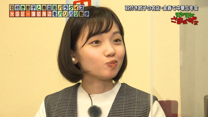 【田中瞳キャプ画像】ミスコン経験がある可愛い女子アナが大口開けて食レポwwww 11