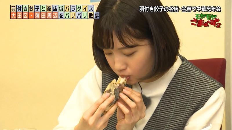 【田中瞳キャプ画像】ミスコン経験がある可愛い女子アナが大口開けて食レポwwww 12