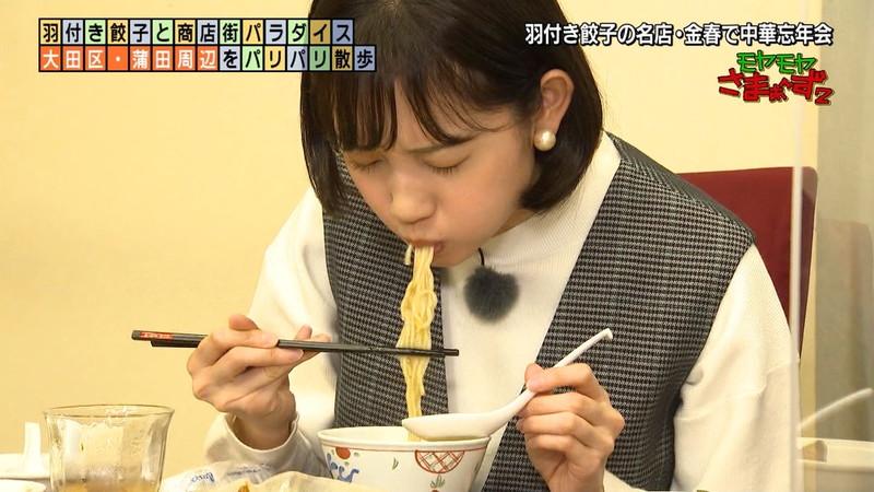 【田中瞳キャプ画像】ミスコン経験がある可愛い女子アナが大口開けて食レポwwww 14