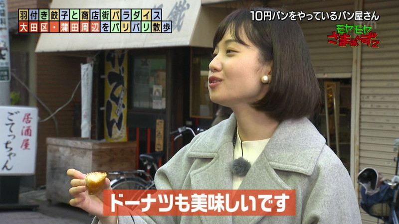 【田中瞳キャプ画像】ミスコン経験がある可愛い女子アナが大口開けて食レポwwww 16